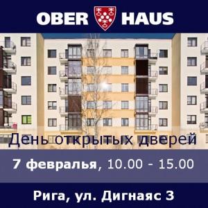 ss-rus-07-02-15